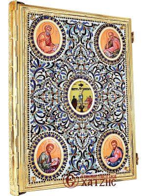 Ευαγγέλιο Σμάλτινο Επίχρυσο 21-185
