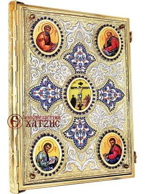 Ευαγγέλια - Απόστολοι
