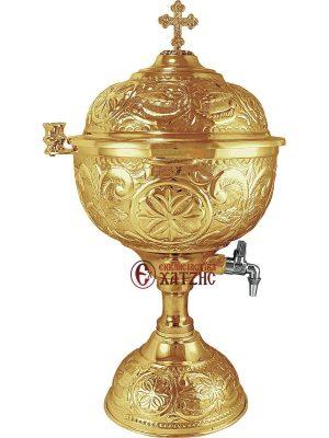 Κολυμπήθρα Αγιασμού Επίχρυση 104-862