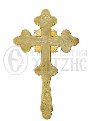Σταυρός Ευλογίας Βυζαντινός Χαρακτός Α