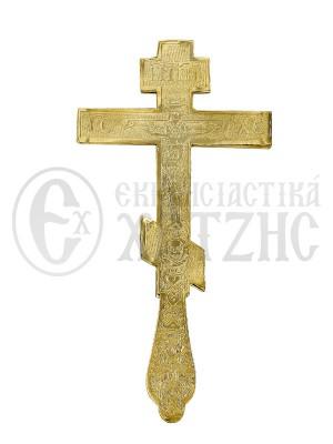 Σταυρός Ευλογίας Ρωσικός Χαρακτός