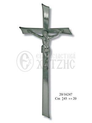 Σταυρός Αλουμινίου Ασημί 20-16247
