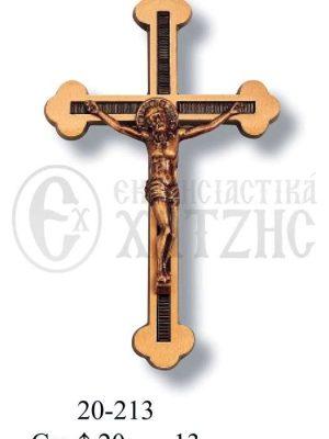 Σταυρός Μνημείου Μπρούτζινος 21-213
