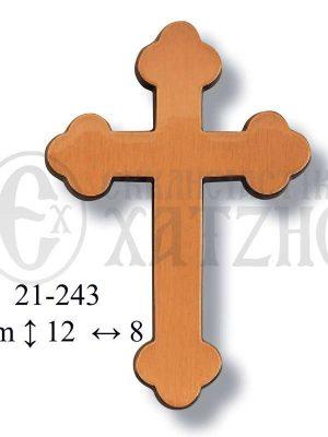Σταυρός Μνημείου Μπρούτζινος 21-243