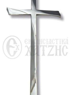 Σταυρός Μνημείου Νίκελ 21-6248