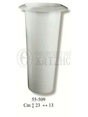 Κύπελλο Πλαστικό Ανθοδοχείου 509