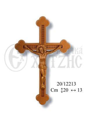 Σταυρός Αλουμινίου Μπρονζέ 20-12213