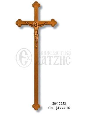 Σταυρός Αλουμινίου Μπρονζέ 20-12253