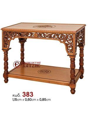 Τραπέζι Μυστηρίου Ν383