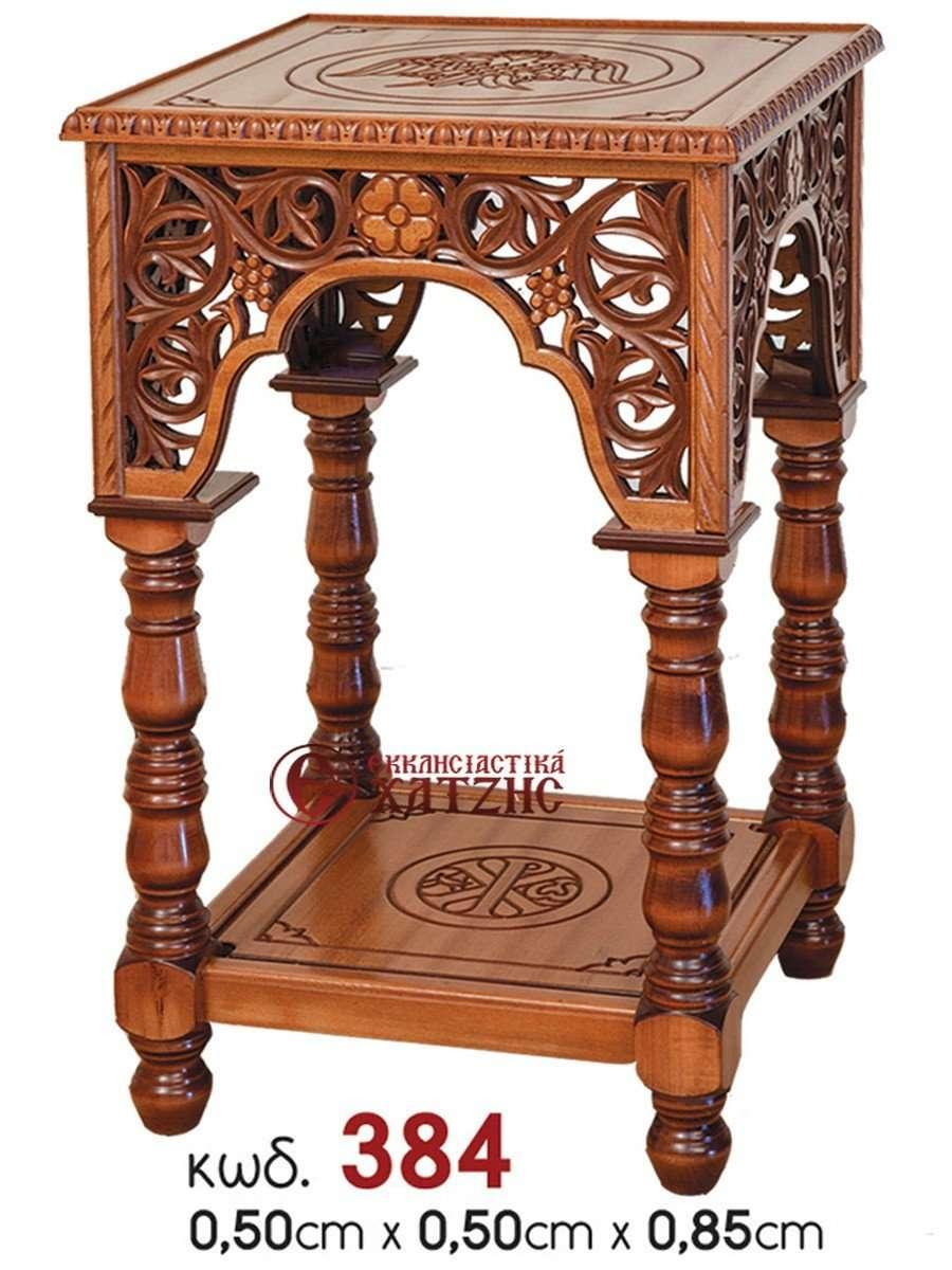 Τραπέζι Μυστηρίου Ν384