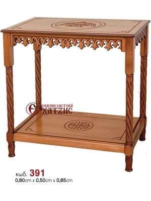 Τραπέζι Μυστηρίου Ν391