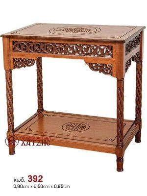 Τραπέζι Μυστηρίου Ν392