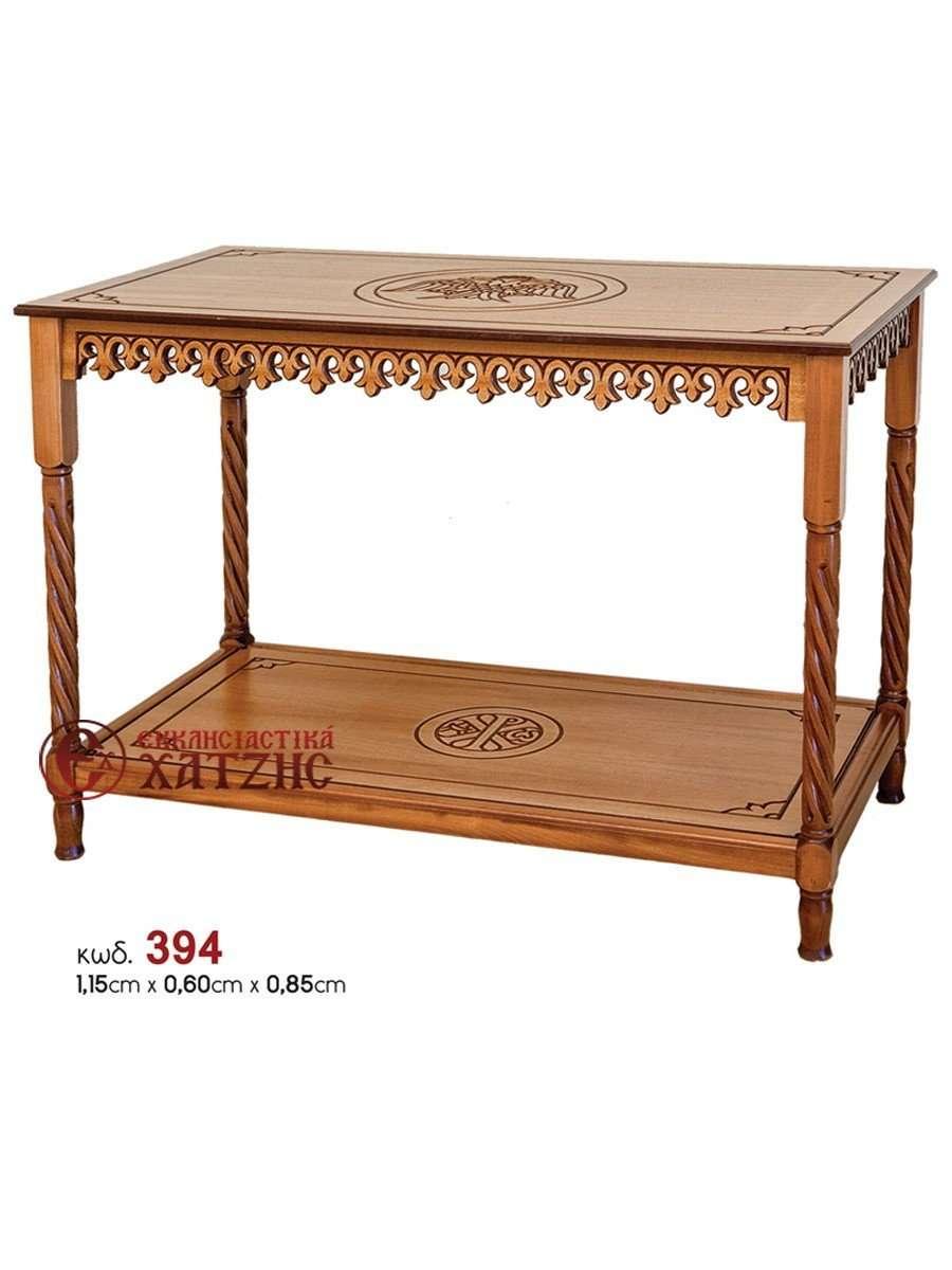 Τραπέζι Μυστηρίου Ν394
