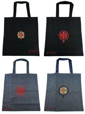 Τσάντα Με Σταυρό
