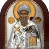 Ασημένια Εικόνα Ο Άγιος Σπυρίδων Οβάλ