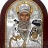 Ασημένια Εικόνα Ο Άγιος Νικόλαος