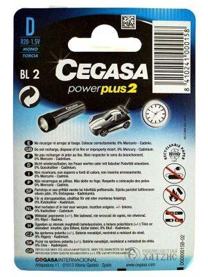 Μπαταρίες CEGASA Power Plus 2 D