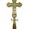 Σταυρός Ευλογίας Βυζαντινός Ανάγλυφος Νέος