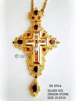 Επιστήθιος Σταυρός SA 41A