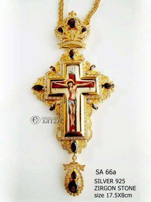 Επιστήθιος Σταυρός SA 66Α