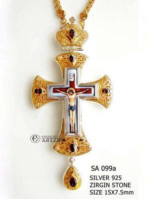 Επιστήθιος Σταυρός SA 99Α