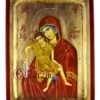 Παναγία Άξιον Εστί Σκαφτή Χρυσό