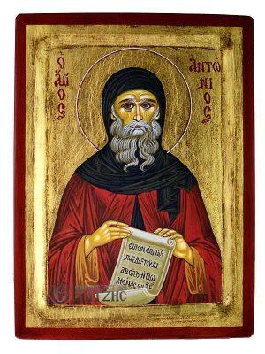 Άγιος Αντώνιος Σκαφτή Χρυσό