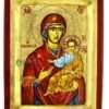 Παναγία Σουμελά Σκαφτή Χρυσό