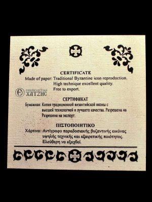 Πιστοποιητικό Λιθογραφίας
