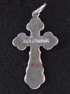 Σταυρός Λαιμού Ασημένιος Α 002