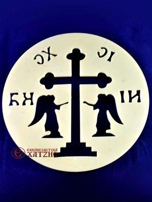 Σχέδιο Για Κόλλυβα Σταυρός Με Αγγέλους