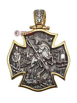 Μενταγιόν Ασημένιο Άγιος Γεώργιος