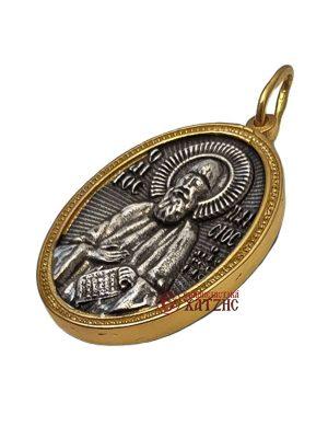 Ασημένιο Μενταγιόν Ο Άγιος Παΐσιος ο Αγιορείτης