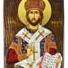 Ο Μέγας Αρχιερεύς Αγιογραφία