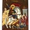 Άγιος Γεώργιος ο Τροπαιοφόρος Αγιογραφία