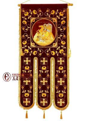Λάβαρο Χρυσοκέντητο 10233