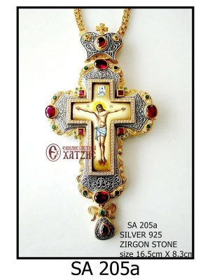 Επιστήθιος Σταυρός SA 205 A