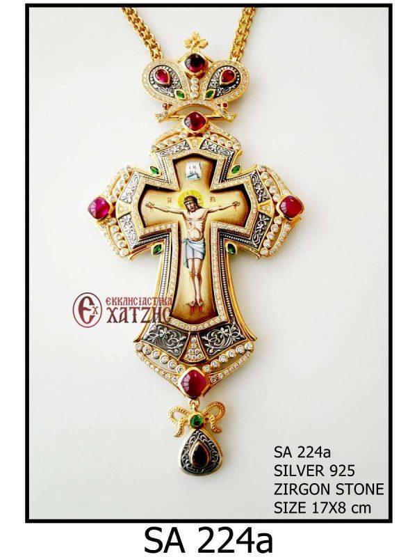 Επιστήθιος Σταυρός SA 224 A
