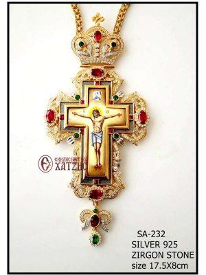 Επιστήθιος Σταυρός SA 232