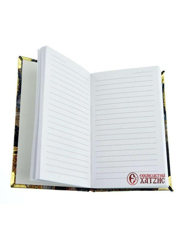 Σημειωματάριο Υφαντό