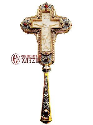 Σταυροί Ευλογίας - Αγιασμού
