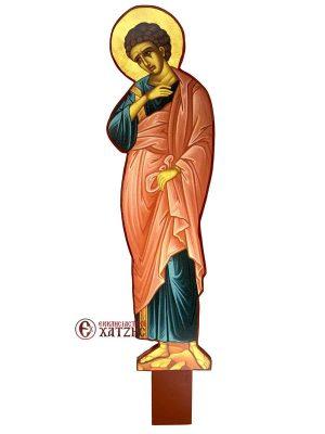 Λυπηρό Άγιος Ιωάννης ο Θεολόγος