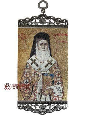 Άγιος Νεκτάριος Ο Εν Αιγίνης Υφαντό