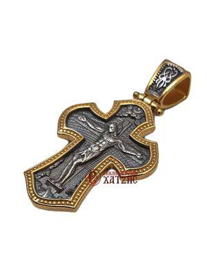 Σταυρός Ασημένιος Ιησούς Χριστός - Φύλακας Άγγελος