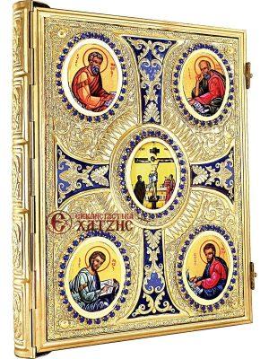 Ευαγγέλιο Σμάλτο Σταυρός 26-233