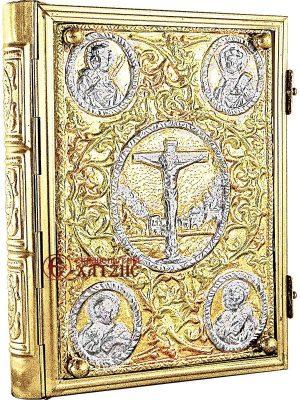 Ευαγγέλιο βαλίτσας Δίχρωμο 28-247