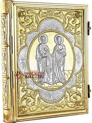 Απόστολος Δίχρωμος 28-248