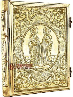Αποτέλεσμα εικόνας για πολυτελής απόστολος βιβλίο εκκλησίας