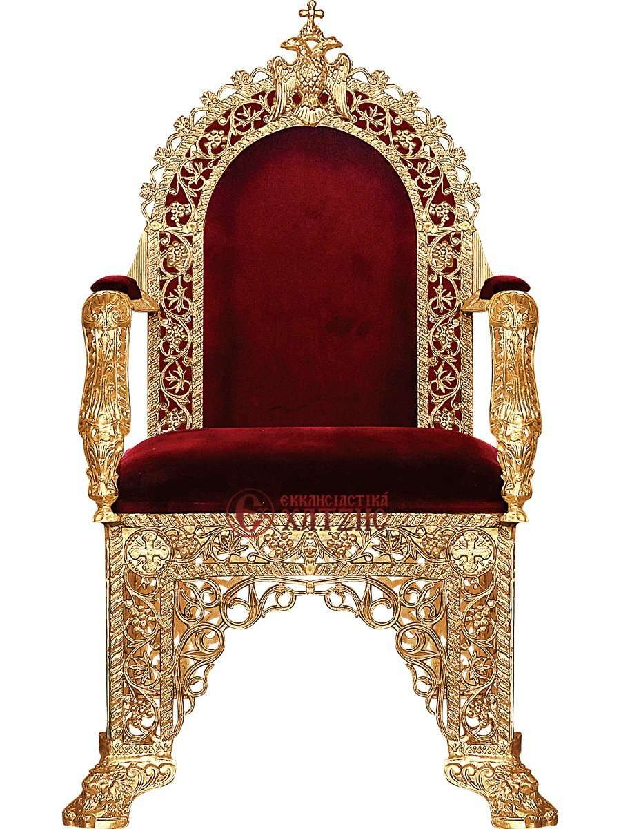 Καρέκλα Αλουμινίου 114-947