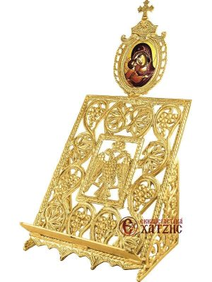 Βάση Ιερατικού Αλουμινίου 46-372